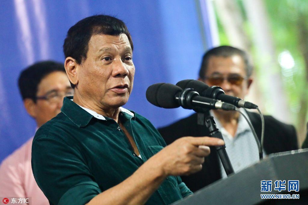 菲律宾总统亲赴棉兰 探望伤员并颁发荣誉奖章(组图)