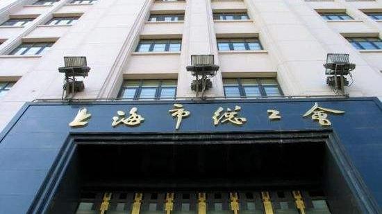 上海市总工会出台意见 指导非公企业工会活起来