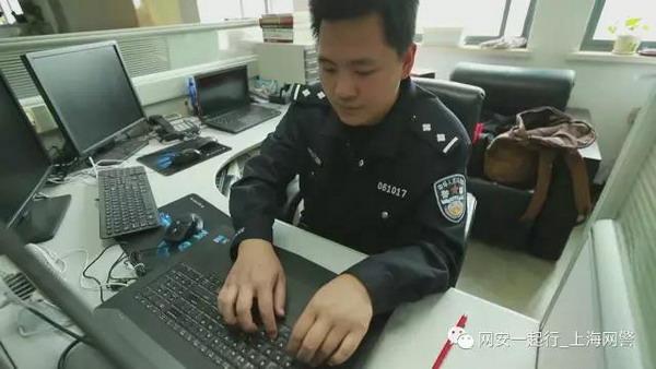 在数十万行代码中找到黑客签名 全国优秀民警唐云佳的网警人生
