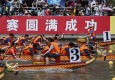 端午苏州河上52支中外队伍赛龙舟