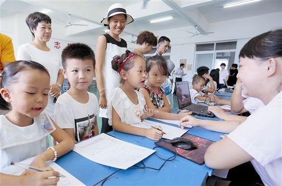 """公办小学昨今两天报名验证秩序井然 家长普遍满意""""家门口的好学校"""""""