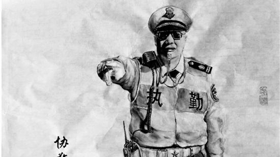 杭州一协警成网红:架着1200度眼镜 查获最多限行车