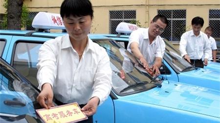 """申城高考用车预订明起受理 预约需注意打""""提前量"""""""