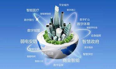 """""""中国智慧基础设施联盟""""成立 同济大学发布全球首个自主研发的iS3平台"""