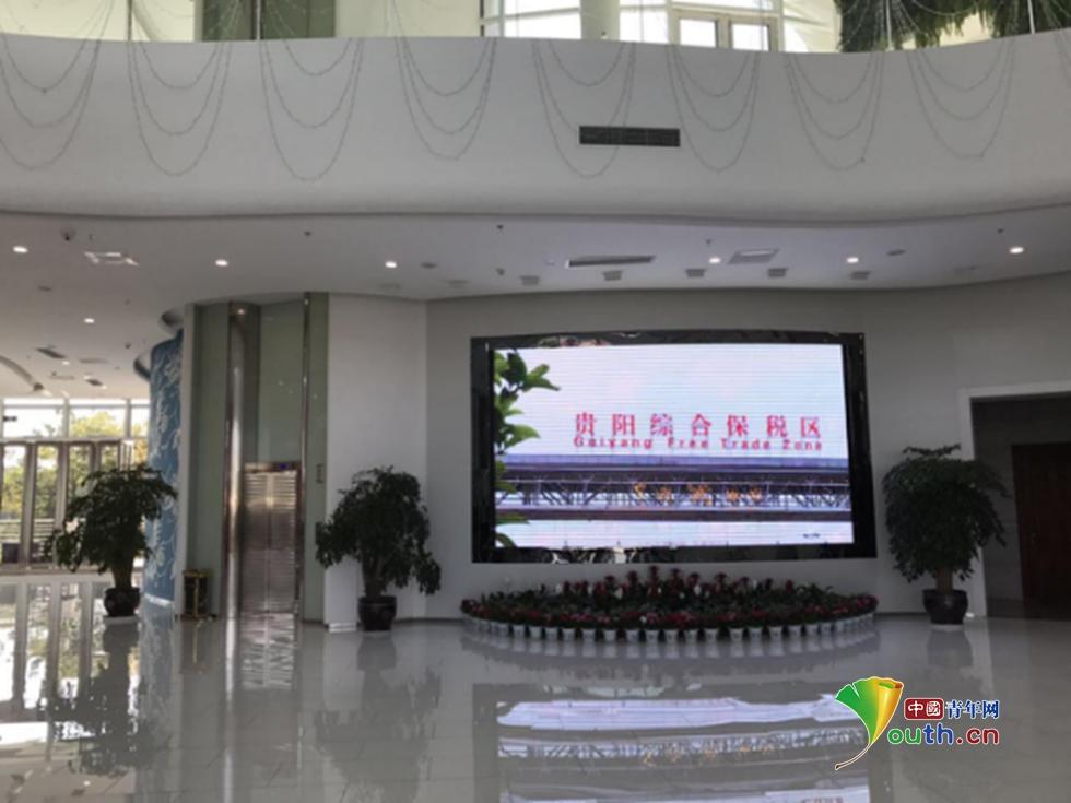"""【砥砺奋进的五年·聚焦大数据】贵州""""逆袭""""新玩法:贵阳综保区助力大数据产业"""