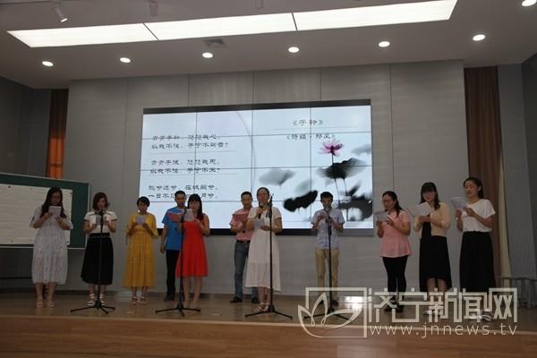 山东济宁市中区学校-济宁市第十三中学举办青年教师才艺展演