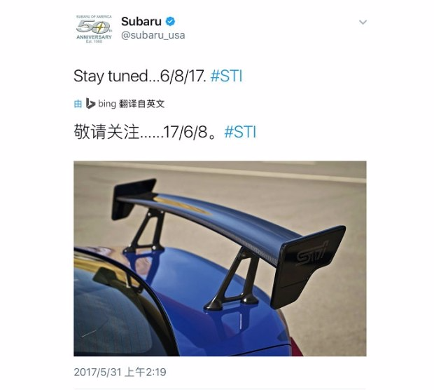 将于6月8日亮相 BRZ新车型预告图公布