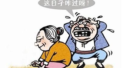 6旬老夫妻吵架 妻子失手将丈夫推下3楼致其坠亡