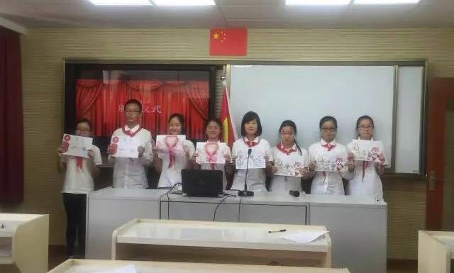 中华强国梦  明珠好少年——明珠中学七年级中英文演讲比赛