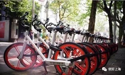 上海骑共享单车的注意了!诈骗分子又出新骗术!