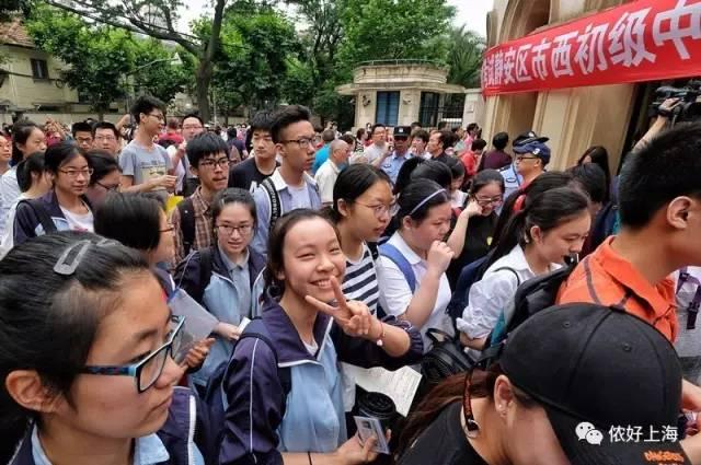 2017上海高考作文题!出卷老师:预测到了算我输!
