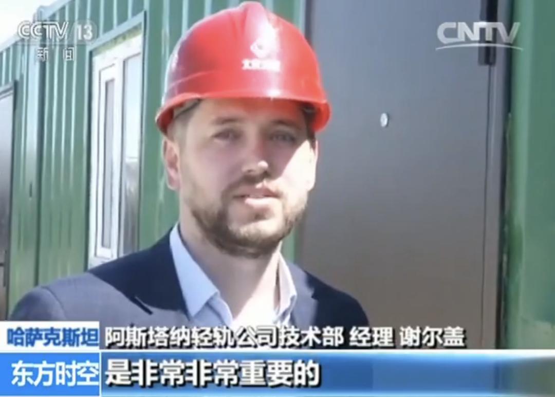 哈萨克斯坦第一条轻轨中国造 施工挑战零下50°低温