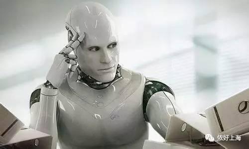 """人工智能来袭!未来这些职业将成为上海人的""""铁饭碗""""!"""