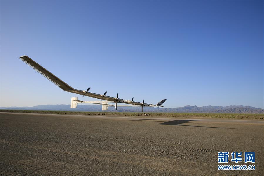 """""""攀上""""2万米天空的中国""""彩虹""""——我国首个临近空间太阳能无人机试飞成功"""