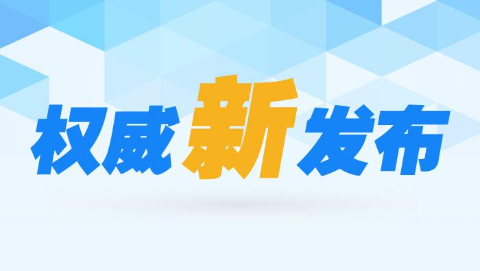 2017中国慈善蓝皮书:社会捐赠总量预期将达1346亿元