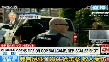美国国会棒球赛发生枪击事件 枪手连开50余枪有议员受伤