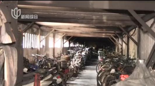 上海长宁一小区非机动车停车棚起火 74岁看车夫妇1死1伤