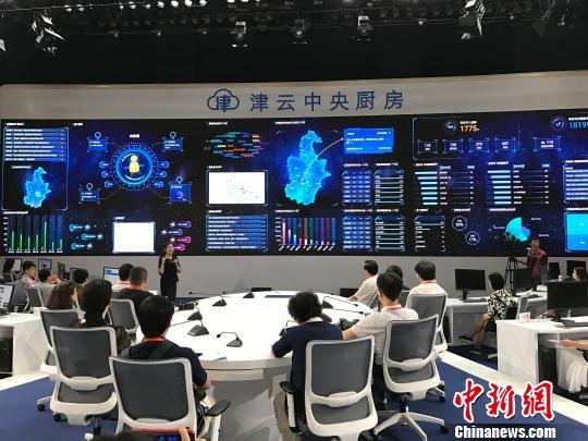 """海外华文媒体代表参观""""津云中央厨房"""""""