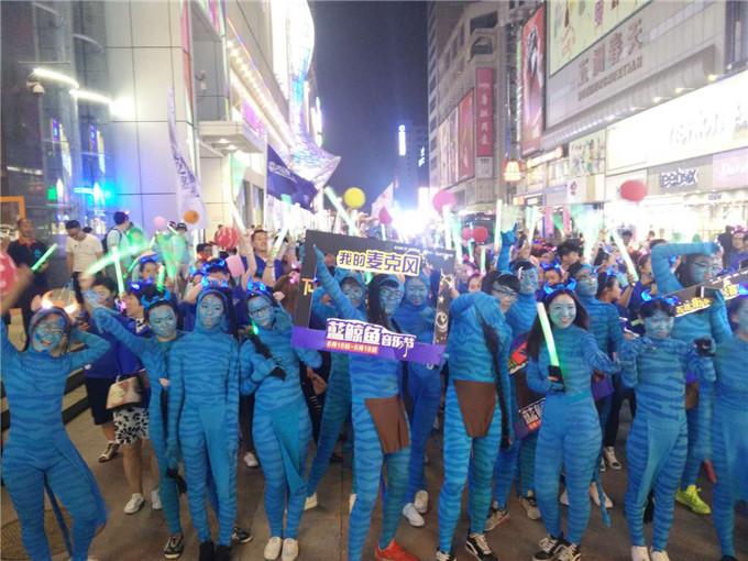 """时尚""""艺""""起来,从太原街迅雷""""蓝鲸鱼音乐节""""开始!万达电影天堂2图片"""