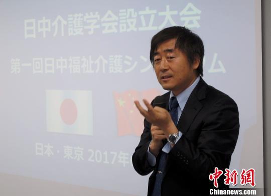 在<a href='http://search.xinmin.cn/?q=日科' target='_blank' class='keywordsSearch'>日科</a>盟成立介护学会借力应对老龄社会