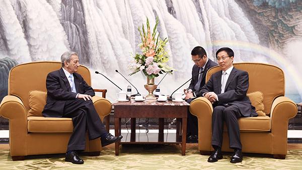 韩正会见古巴共产党代表团一行