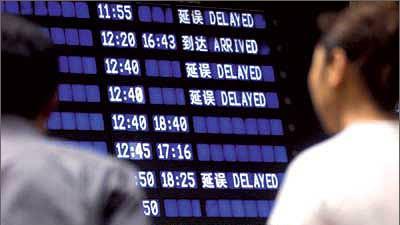 注意!受入梅后首场强降水影响 沪两大机场明日将削减部分航班