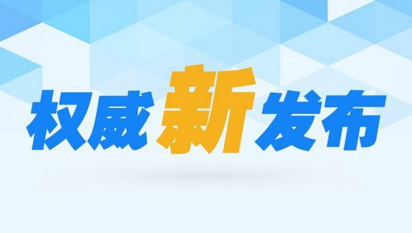 权威发布:上海市教育考试院高考成绩查询最新相关信息