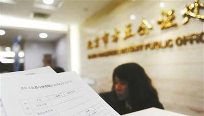 上海公证行业针对特殊困难群体等推出一系列惠民便民举措