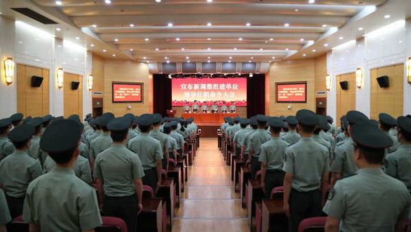 上海警备区举行新调整组建单位领导任职命令大会