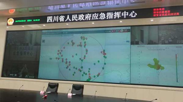 四川茂县山体垮塌发布会:初步统计造成141人失联
