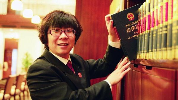 上海市二中院民三庭副庭长乔蓓华法官 20年无错案如何做到
