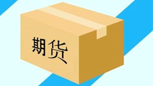 杭州一学校出纳侵吞三千万炒期货亏光后自杀 两任校长没发现
