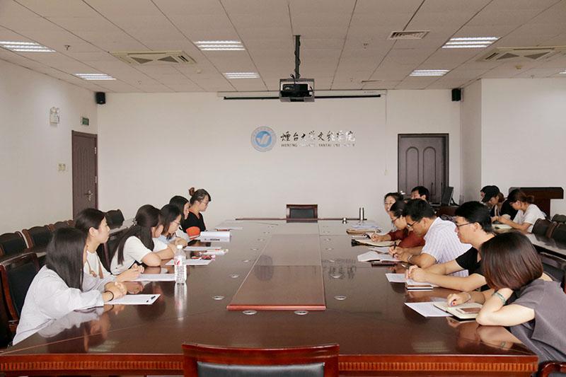 青春中国梦 烟大文经西部志愿者座谈会落幕