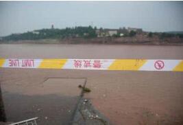 长江水利委员会:长江流域14条河流超警戒水位
