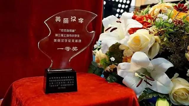 1岁时悼念汶川地震泪流满面?上海小学生作文赛查出40篇抄袭!