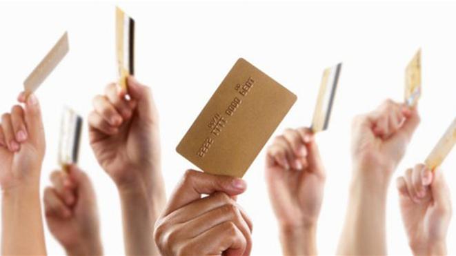 """数亿张""""沉睡""""银行卡面临清理 长期未使用且余额为零者将被销户"""