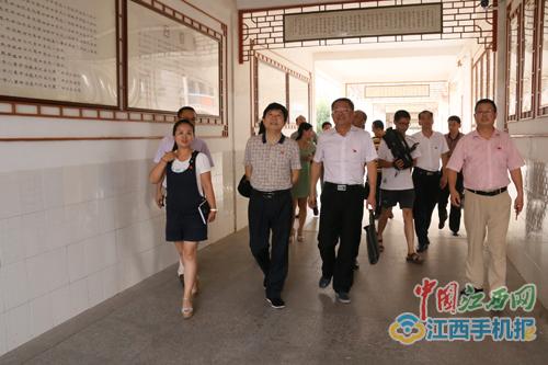 南康区第一小学党支部迎接赣州市委组织部、教育工委党建工作督查