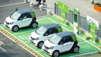 共享单车、共享汽车社会征求意见期结束 获多数认可