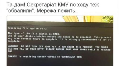 新一轮超强电脑病毒侵袭欧洲多国 攻击性与勒索病毒相当