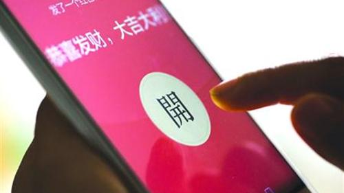 """使用""""iH5.cn""""推广遇尴尬 活动没上线红包被""""秒光"""""""