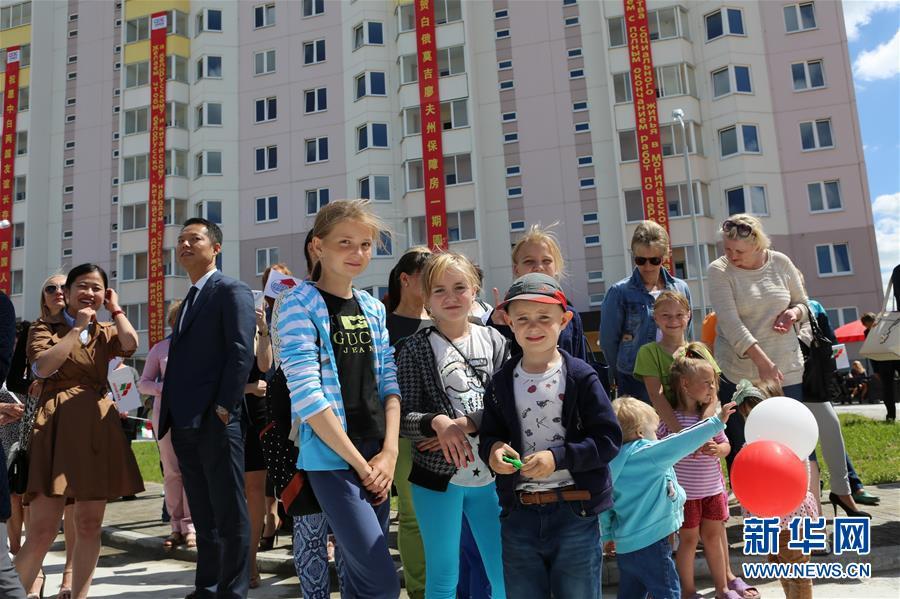 中国援建白俄罗斯社会保障房助力当地发展(图 )