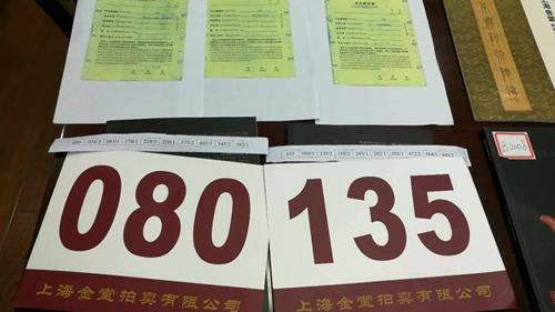 "kk社区虹口警方摧毁古董拍卖犯罪团伙 雇托骗取4600余万""推广费"""