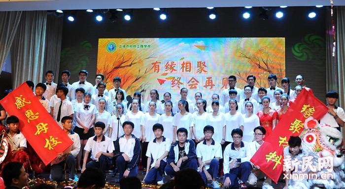 青春无悔铸成材 梦想启航再出发——上海市材料工程学校举行2017届学生毕业季活动