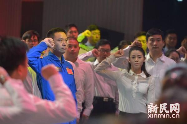 浦东新区举行庆祝中国共产党成立96周年大会