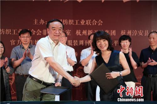 首届中国纺织非物质文化遗产大会将于11月举行