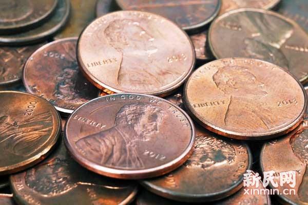 郑自华:我集纪念币
