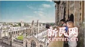 上海小囡暑期海外游学首选澳洲