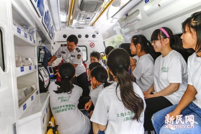 传播健康知识  传递健康理念——记上海市青少年健康教育主题活动