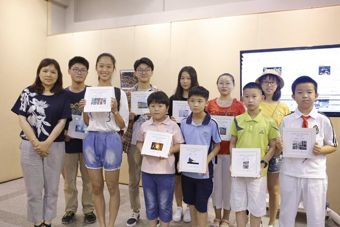虹口青少年摄影作品展暨暑期活动开幕