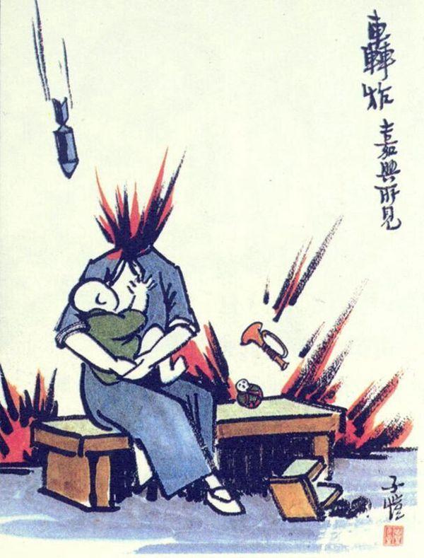 """""""大凡提起丰子恺的漫画,人们脑中往往会呈现出一些天真可爱的"""